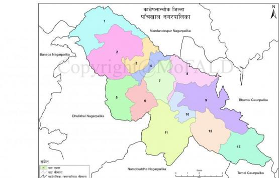 GIS Map of Panchkhal Municipality